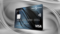 Privia Credit Card